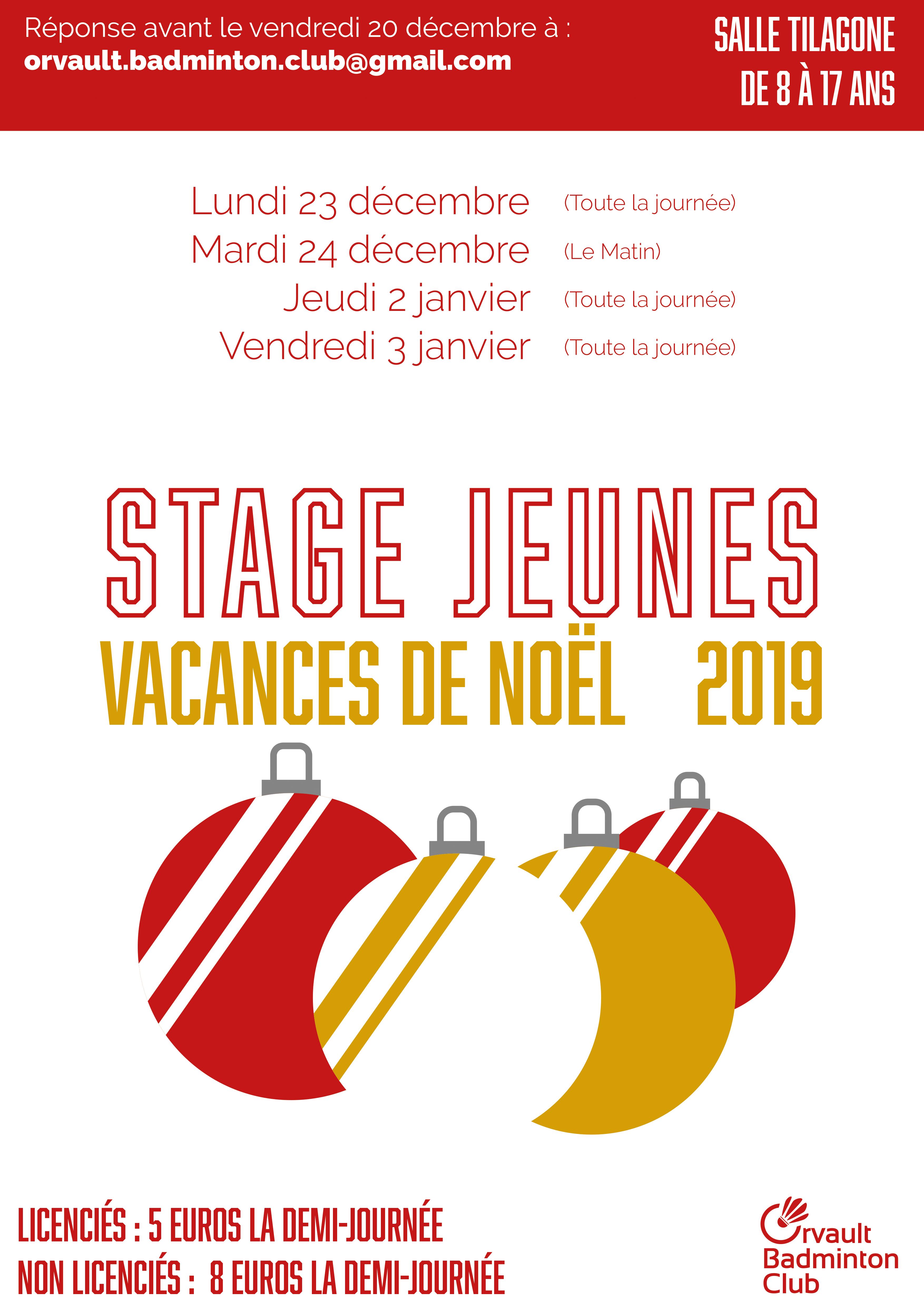 Stage Jeunes de Noël – 2019